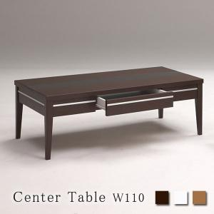 テーブル センターテーブル 引き出し おしゃれ 木製 モダン ガラス 幅110cm ローテーブル コーヒーテーブル 収納付き ナチュラル ダークブラウン ホワイト|csinterior