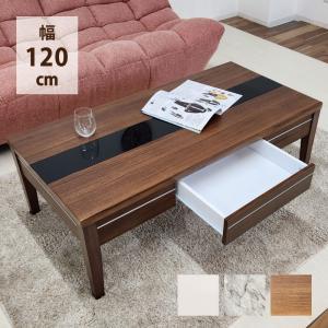 テーブル センターテーブル おしゃれ 引き出し 木製 モダン 幅120cm ガラス ローテーブル コーヒーテーブル 収納付き ナチュラル ダークブラウン ホワイト|csinterior