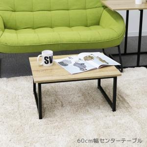 テーブル センターテーブル 木製 おしゃれ コンパクト 幅60cm アイアン スチール スリム 省スペース シンプル 軽量 木製テーブル|csinterior