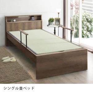 安定した支えの手すりが2本付。確かな品質日本製の一枚敷畳を使ったベッド。LEDライト、コンセント、棚...