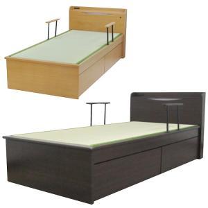 畳ベッド 宮付き 手すり 2本付き シングル たたみベッド 国産品 畳 LEDライト コンセント シングルベッド ボックス 引出し|csinterior