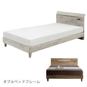 ベッド ダブルベッド ベッドフレーム ダブル 木製 ヴィンテージ おしゃれ コンセント付き LEDライト付 3D強化シート 選べる2色|csinterior