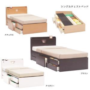 たっぷり収納できるチェストベッド。引出し5杯付でお部屋がすっきり。楽々引き出せるスライドレール付き。...