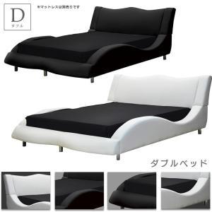 ベッド ダブルベッド ワイド ダブル 流線形 スタイリッシュ ベッドフレーム PVC 選べる2色 ブラック ホワイト モダン 北欧|csinterior