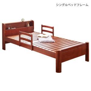 ベッド ベッドフレーム シングルベッド シングル 頑丈 耐荷重 700kg 脚付き 高さ3段階調整 ...