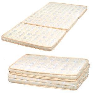 パーム マットレス 3つ折り 三つ折り 折りたたみ パームマットレス 厚み 6cm セミシングルサイズ セミシングル ファブリック ホワイト 白 布製|csinterior