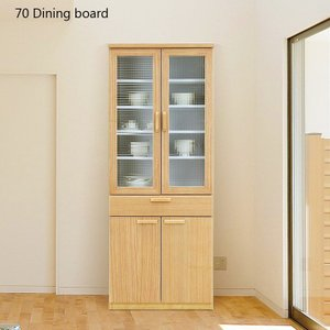 食器棚 ダイニングボード 幅70cm 国産 日本製 完成品 ナチュール 開梱設置無料