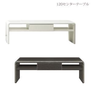 テーブル センターテーブル 白 幅120cm 完成品 ローテーブル 座卓 ロータイプ コンパクト スリム リビングテーブル カフェテーブル ホワイト|csinterior