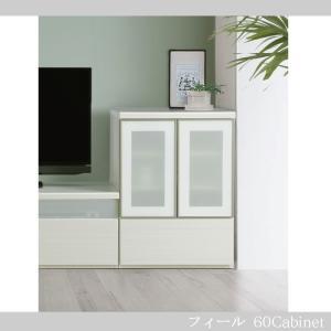 キャビネット サイドボード 白家具 白 ホワイト 北欧 木製 完成品 引き出し 開き戸タイプ 鏡面 リビング収納|csinterior