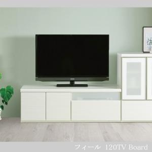 テレビボード 幅120cm 完成品 テレビ台 白 ホワイト ローボード ロータイプ 引き出し リビング収納 リビングボード|csinterior