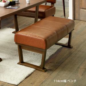 チェア ベンチ ダイニングチェア 幅120cm 本革 リビングダイニング 食卓椅子 食卓チェア おしゃれ 北欧 スツール ウォールナット|csinterior