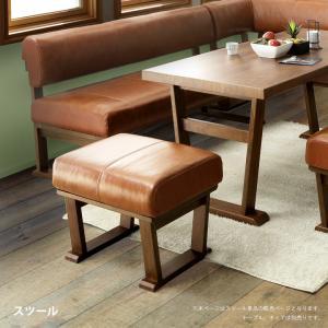 チェア スツール ベンチ ダイニングチェア 本革 幅55cm リビングダイニング 食卓椅子 食卓チェア おしゃれ 北欧 ウォールナット|csinterior