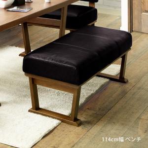 チェア ベンチ ダイニングチェア 幅120cm リビングダイニング 食卓椅子 食卓チェア おしゃれ 北欧 スツール ウォールナット|csinterior