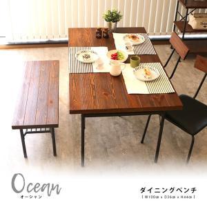 ダイニングベンチ オーシャン 木製 アイアン スチール ダイニング ベンチ 食卓 食卓ベンチ 木製ベンチ ベンチ|csinterior