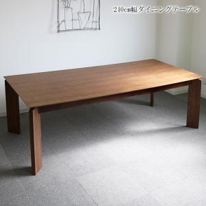 ダイニングテーブル 8人用 おしゃれ 単品 リビングダイニングテーブル 大家族 大人数 モダン ナチュラル 幅240cm  テーブル 木製|csinterior