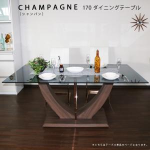 ダイニングテーブル 4人用 おしゃれ 単品 ガラステーブル 幅170cm テーブル 食卓 食卓テーブル  木製テーブル 木製 ブラック|csinterior