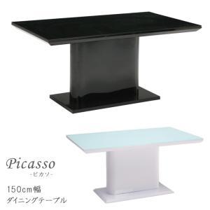 ダイニングテーブル 4人用 単品 ガラステーブル 鏡面 幅150cm ダイニング テーブル 木製テーブル 食卓 ブラック ホワイト|csinterior