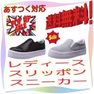 こちらの商品は送料無料となります。 (本州への発送のみに限らせて頂きます。北海道、九州、四国は+40...