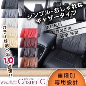 【S635】ハスラー [H26/1-][MR31S / MR41S] カジュアルG Bellezza...