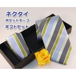 【メンズ 男性用】剣幅8cm ネクタイギフトセット ボックス 豪華バラの花入り!レギュラー幅|csselect