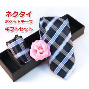 【メンズ 男性用】剣幅6cm ネクタイギフトセット ボックス 豪華バラの花入り!ナロータイ|csselect