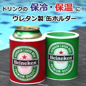 ホット&クール缶ホルダー / 缶・ビン・ペットボトル用ドリンク類の保温・保冷 水滴も手につかないウレタン素材のホルダー csselect