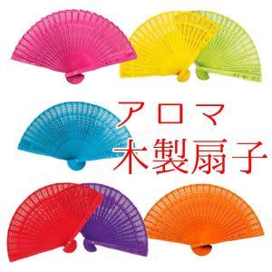 アロマ木製扇子 / あおぐとほんのりアロマが香る扇子、色と香りおまかせでお届け|csselect