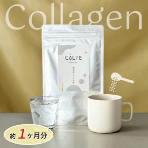 COLPE 豚皮由来 コラーゲンペプチド粉末(ドイツ生産)150g(1日5gで30日分)|csstore