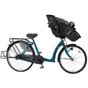 《新春大特価&今ならヘルメットのおまけ付き》丸石ふらっかーず スティーナ (FRSTP263B) 子供乗せ自転車【店頭引渡しがお得です】