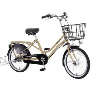 《NEWモデル!入荷しました》丸石サイクル ふらっかーずココッティ 3人乗り対応自転車