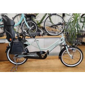 《NEWモデル!入荷しました》丸石サイクル ふらっかーずココッティ 3人乗り対応自転車 幼児リアチャイルドシート装備車