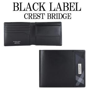 0b64a03a0e80 クレストブリッジ 財布 折り財布 二つ折りトーナル チェック ブラックレーベル 51210-717 父の日