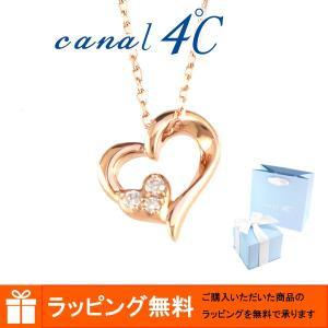 4℃ ヨンドシー ネックレス カナル ダイヤモンド ピンクゴ...