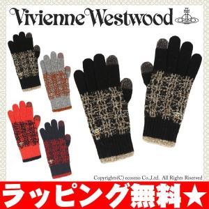 ヴィヴィアンウエストウッド ヴィヴィアン ニット手袋 タータンスクリブル レディース 273VW204 2017年 クリスマス|cstyle