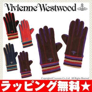 ヴィヴィアンウエストウッド 手袋 スエード マルチボーダーカフス レディース|cstyle