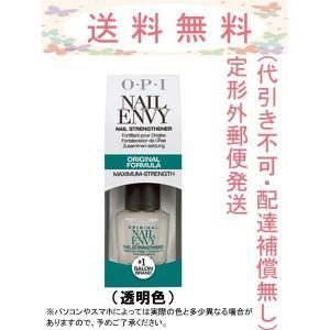 OPI オーピーアイ NTT80-JP ネイルエンビー(透明色) 15mL 国内正規品 定形外郵便発送(配達補償なし・代引き不可)