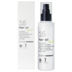 16種類の天然オイル配合のアウトバストリートメント。 紫外線や外部刺激から毛髪をブロックし、タンパク...