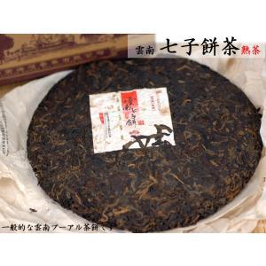 プーアール茶 茶餅 雲南七子餅茶(熟茶)|ctcols