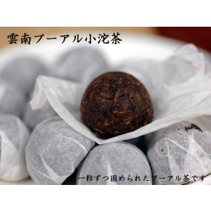 プーアール茶 茶葉 雲南プーアル茶小沱茶(500g) モンゴル沱茶|ctcols