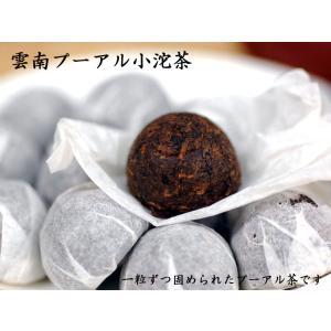 プーアール茶 茶葉 小沱茶50g モンゴル沱茶|ctcols