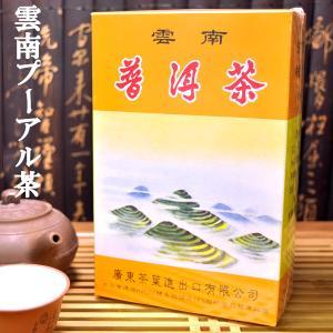 プーアール茶 茶葉 雲南プーアル茶(金帆牌S173)|ctcols