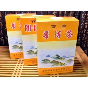 プーアール茶 茶葉 雲南プーアル茶(金帆牌S173)3箱セット|ctcols