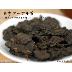 プーアール茶 茶葉 月季プーアル茶(業務用500g)|ctcols