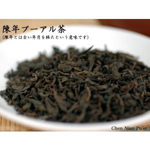 プーアール茶 茶葉 陳年プーアル茶(業務用500g) 飲みやすい本格プーアル茶|ctcols