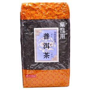 プーアール茶 茶葉 痩せない紅灯牌業務用1kg|ctcols