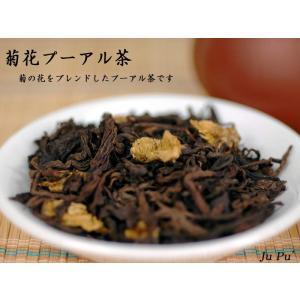 プーアール茶 茶葉 菊花プーアル茶(業務用500g)|ctcols