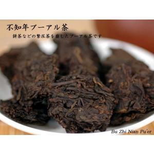 プーアール茶 茶葉 時知らずの不知年プーアル茶(十年陳)業務用500g|ctcols