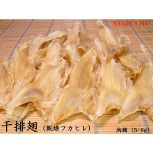 乾燥フカヒレ 胸鰭5-8g(2枚入)|ctcols