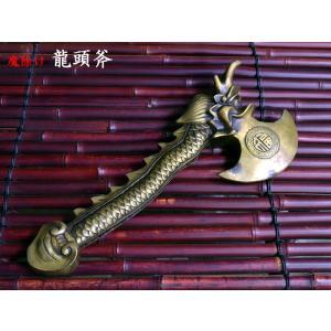魔除けグッズ 魔除けの銅製龍頭斧 風水グッズ|ctcols