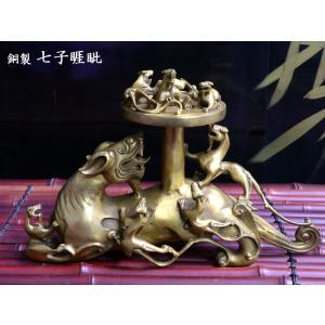 中国では古来、避邪獣と呼ばれる神獣がいて、魔と戦い、邪なモノを退けると信じられていました。避邪獣は陵...